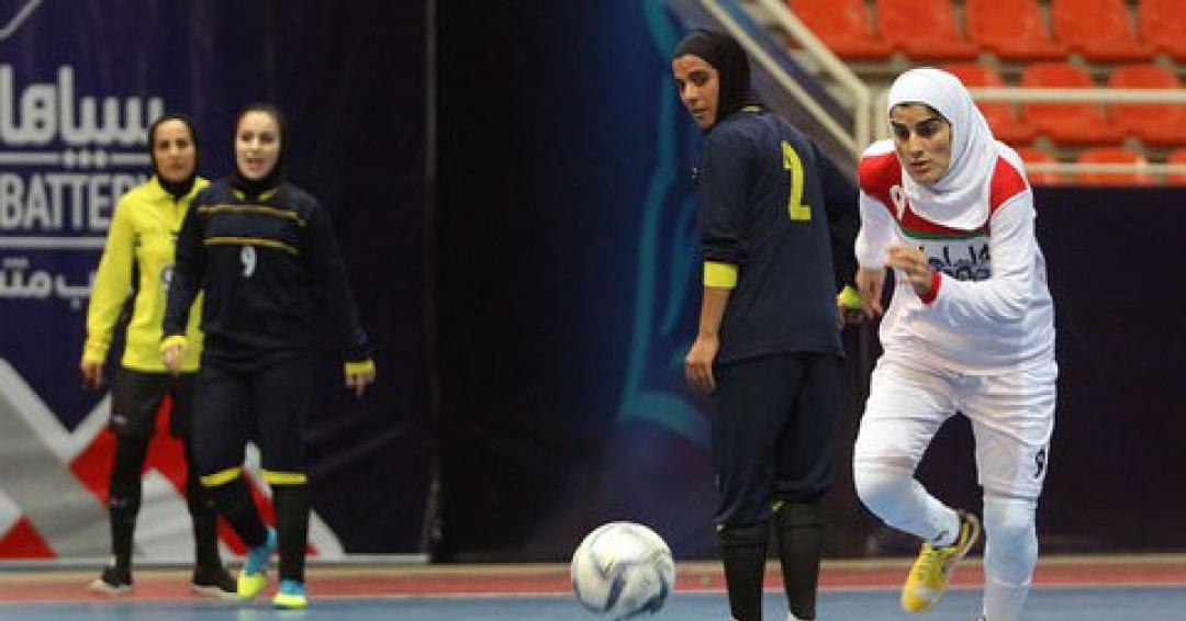 جمعه؛ آغاز هیجان دوباره وشروع لیگ برتر فوتسال بانوان با 14 تیم