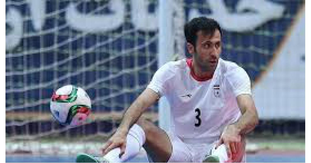 اسماعیل پور: فصل بعد هم در چین بازی میکنم/ سطح فوتسال ایران هم سطح لیگ های سطح اول جهان است و از اسیا فراتر است
