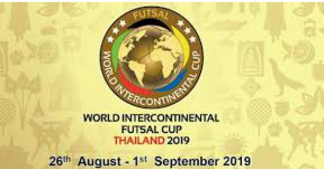 فینالیست های جام باشگاه های جهان امروز مشخص میشود